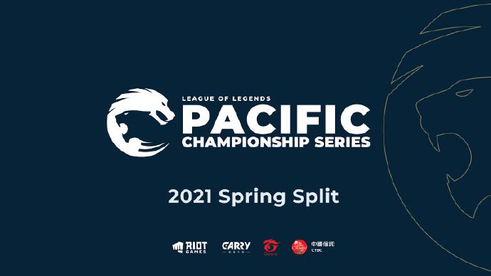 《英雄联盟》中国信托银行赞助的PCS联赛即将在2021年回归 由Riot SEA与锴睿行销联手合作