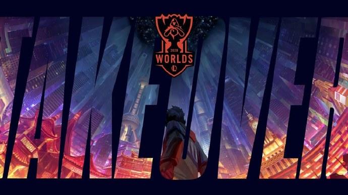 《英雄联盟》S11 世界大赛再回中国巡回,确定决赛在深圳举行