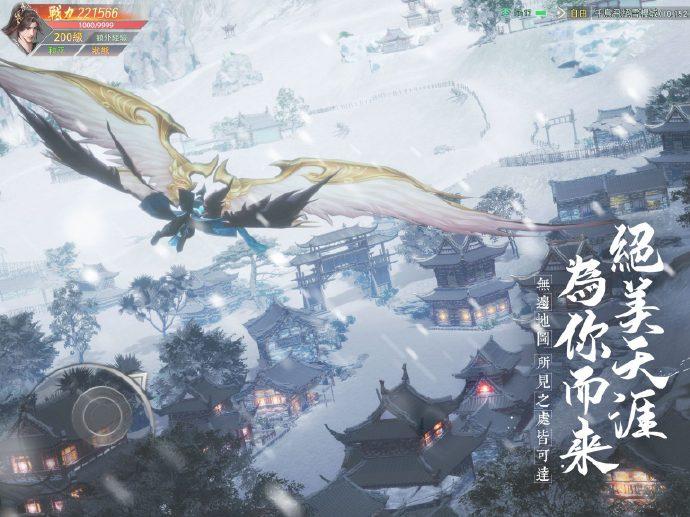 人气MMO《天涯幻梦》预约人数突破十万 四大游戏特色创造全新仙侠视野