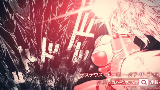 漫画死亡英雄[Deathdeus Hero]已于[ComicFire]进行连载