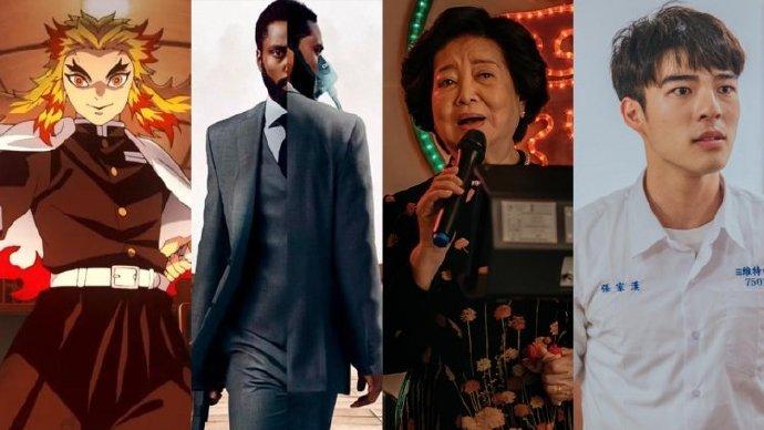 2020年 Google 热搜关键字电影类排行:《鬼灭之刃剧场版》夺冠成功!《孤味》、《刻在你心底的名字》等国片上榜