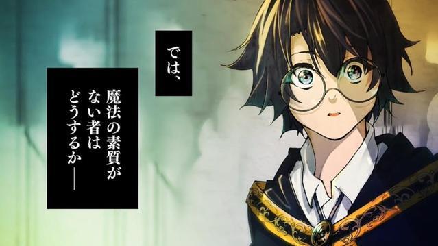 大森藤野新作《杖与剑的Wistoria》在《别册少年Magazine》上开始了连载,同时PV公开