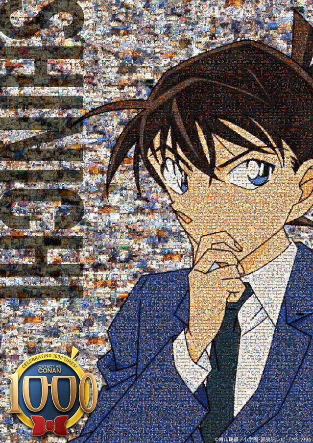 动画《名侦探柯南》公布1000集纪念图