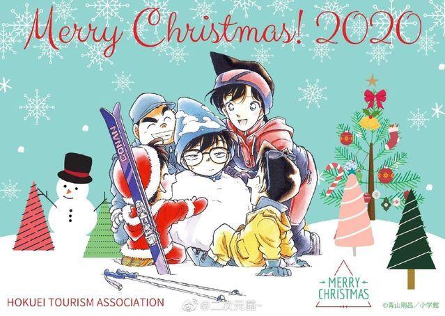 TV动画《名侦探柯南》官方公开圣诞节贺图