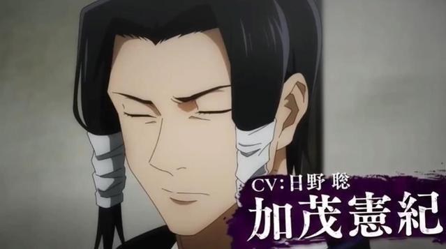 TV动画《咒术回战》京都姐妹校交流会篇角色PV公布
