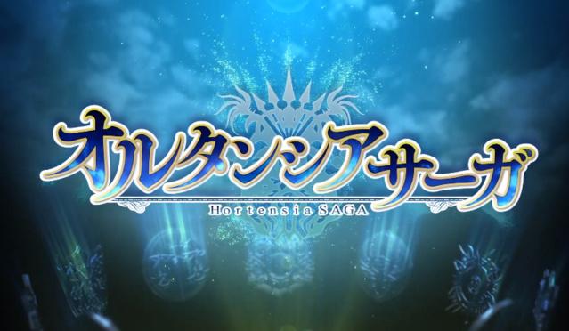 近日TV动画《苍之骑士团》公开最新角色PV