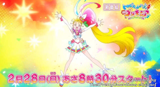 剧场版动画《Tropical-Rouge!光之美少女》公开最新PV