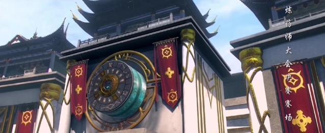 动画《斗破苍穹》第四季场景PV公开