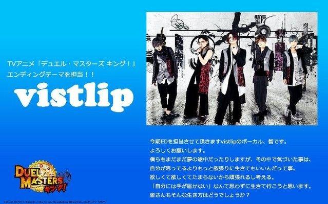 《决斗大师》系列新作《决斗大师 王者!》将于4月播出