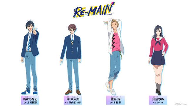 水球题材动画《RE-MAIN》公开 2021年内播出