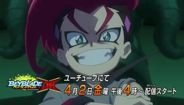 TV动画《战斗陀螺Dynamite Battle》预告PV公开