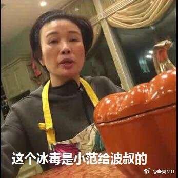 """""""好人卡""""周立波,唐爽""""白眼狼"""""""