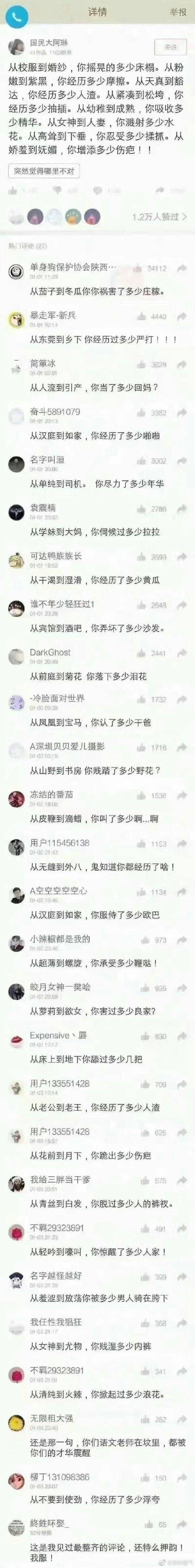 福利汇总第13期:原AKB48成员小嶋陽菜在北京 福利吧 第5张
