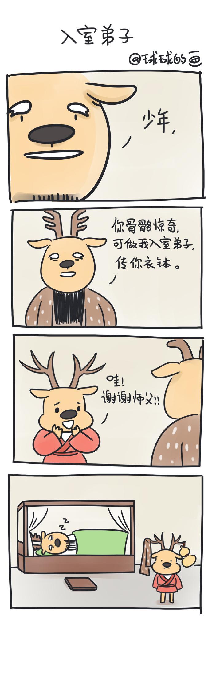 2020福利汇总第38期:is卧草 搞笑 第5张