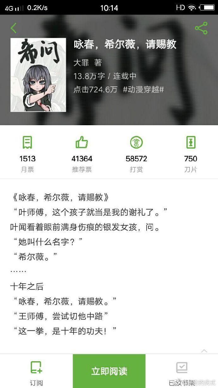 """2020福利汇总第35期:""""万达广场卫生间32秒视频""""是什么梗? liuliushe.net六六社 第34张"""