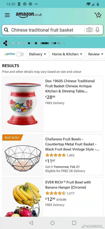"""你用过""""痰盂""""吗?你知道""""痰盂""""在国外是什么身价吗? liuliushe.net六六社 第3张"""