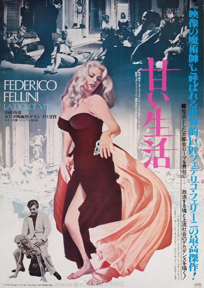 甜蜜的生活 1960.HD720P 迅雷下载