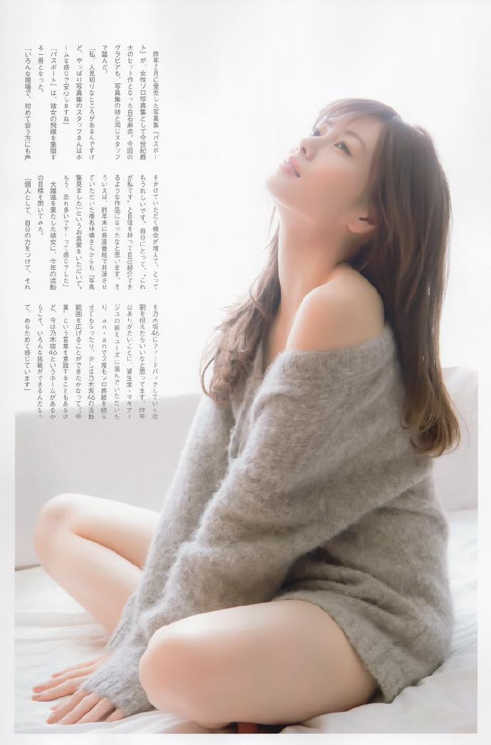 小坂菜绪:背负下一个时代的偶像
