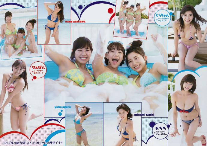 Young Magazine 小仓优香 浅川里奈 MIYU