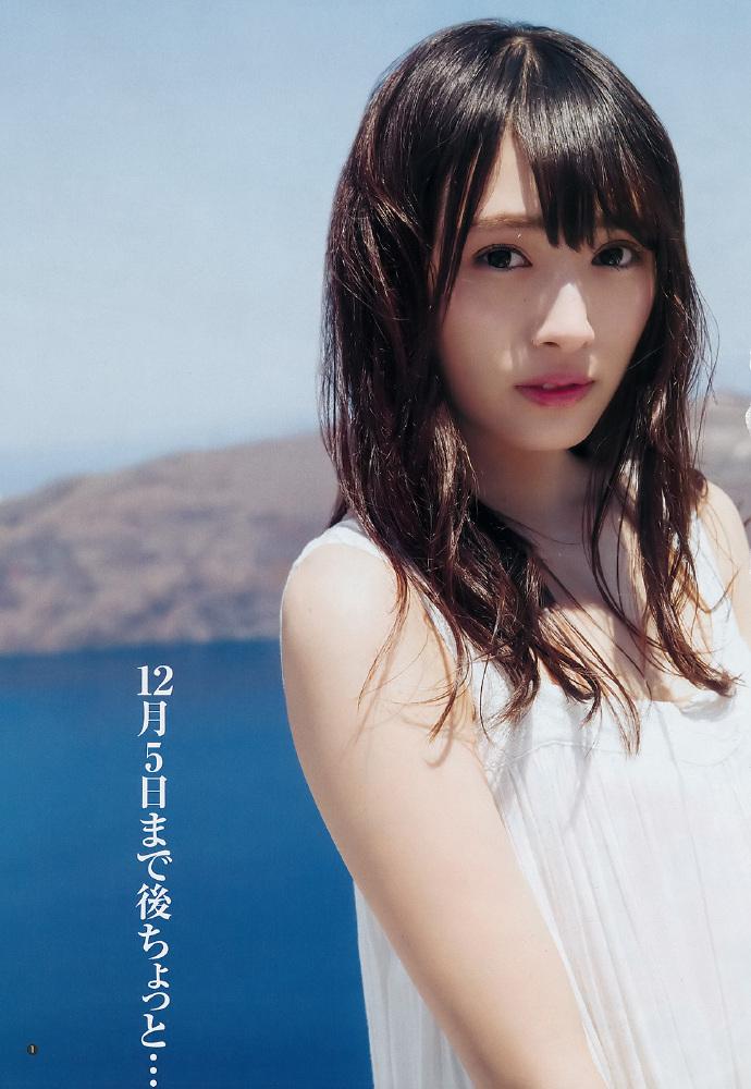 Young Jump 渡边梨加 榉坂46
