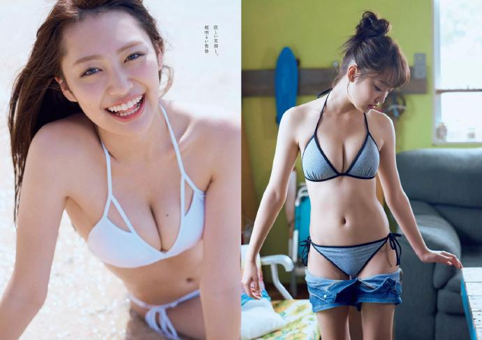 安倍乙 剧团4美元50美分 Weekly Playboy