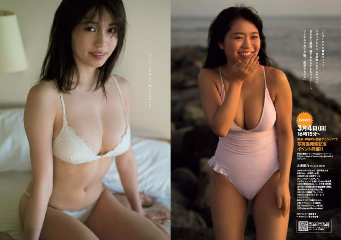 大原优乃 MIYU 相泽仁美 佐野夏芽 水泽柚乃 KAREN Weekly Playboy