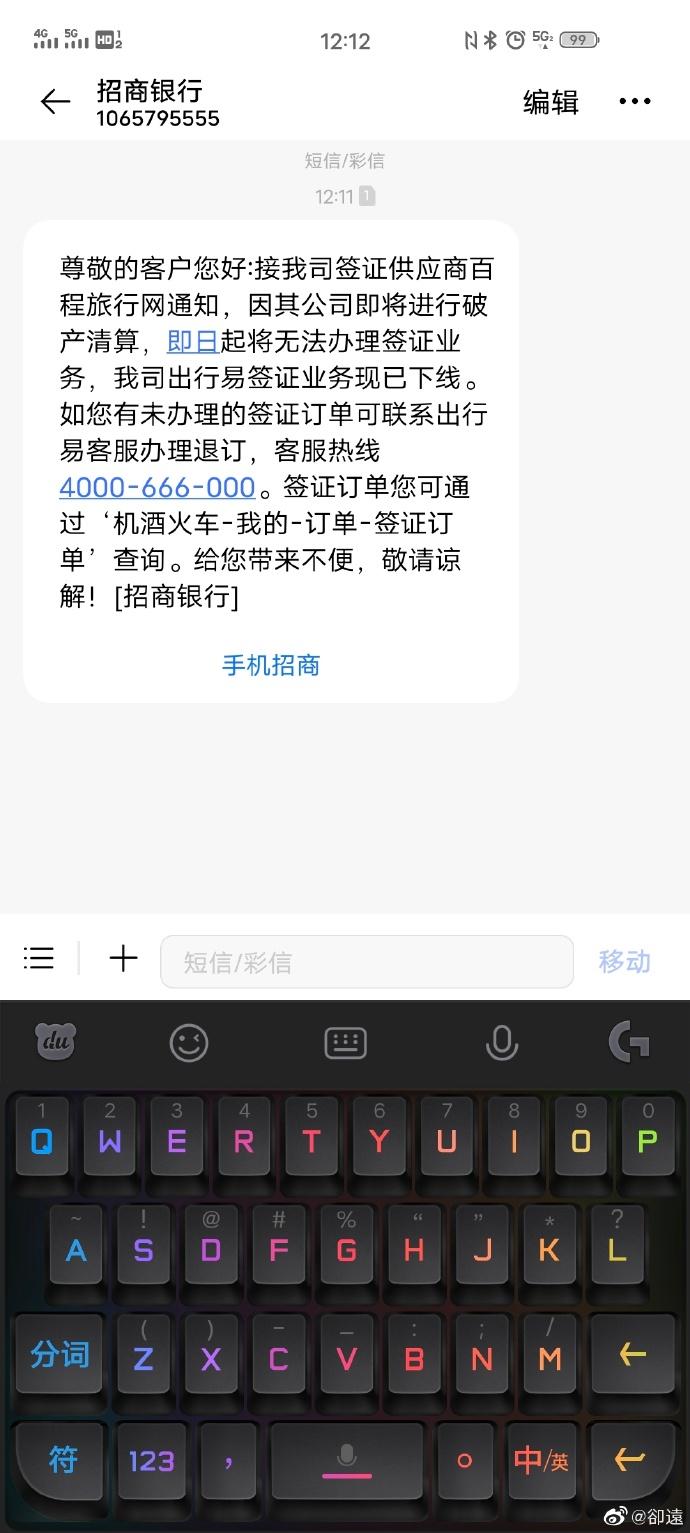 2020福利汇总第38期:is卧草 搞笑 第4张