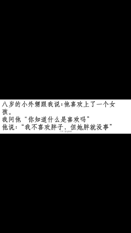 """今日新鲜事001期:快手""""奥利圆妹""""黑料引热议,你怎么看待这瓜? liuliushe.net六六社 第3张"""