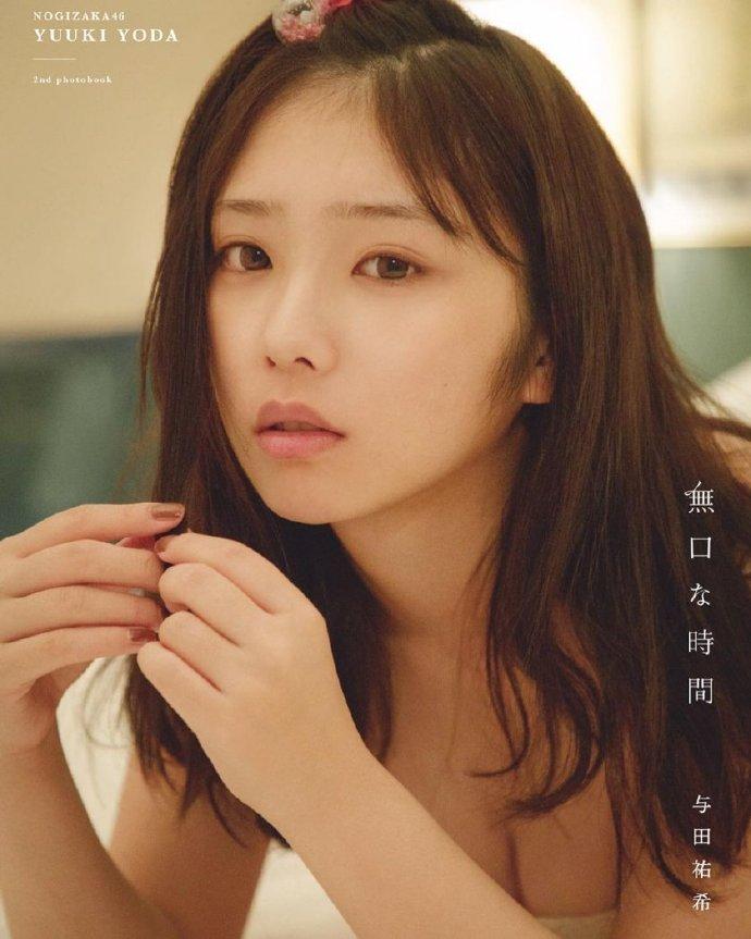乃木坂46第一美胸之19岁与田祐希写真最强 网络美女 第8张