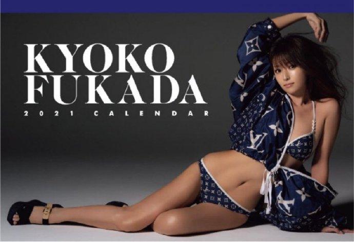 2021年必买月历,深田恭子公布写真月历 网络美女 第6张