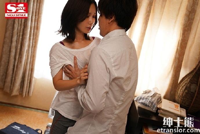 老婆小岛みなみ(小岛南)出道至今2021作品SSNI-978:每天假借跳广播体操运动 雨后故事 第4张