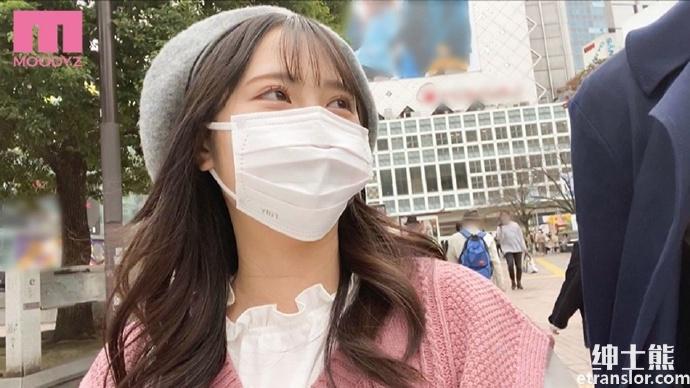 恋爱感满分 与清纯美少女「小野六花」带上她最新作品MIDE-882浪漫约会 雨后故事 第2张