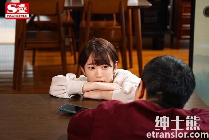 架乃ゆら(架乃由罗)2021新作品SSNI-991:表妹与哥哥在桌下··· 雨后故事 第12张
