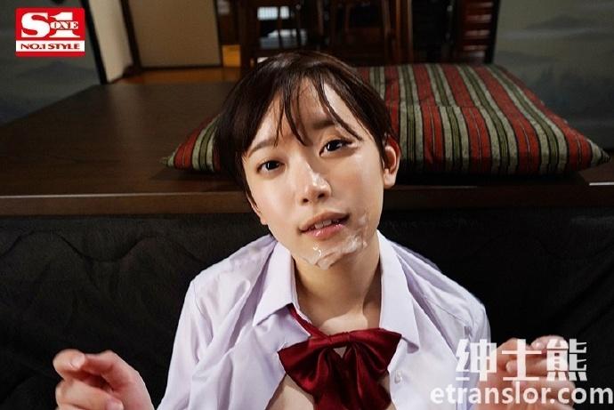 架乃ゆら(架乃由罗)2021新作品SSNI-991:表妹与哥哥在桌下··· 雨后故事 第14张