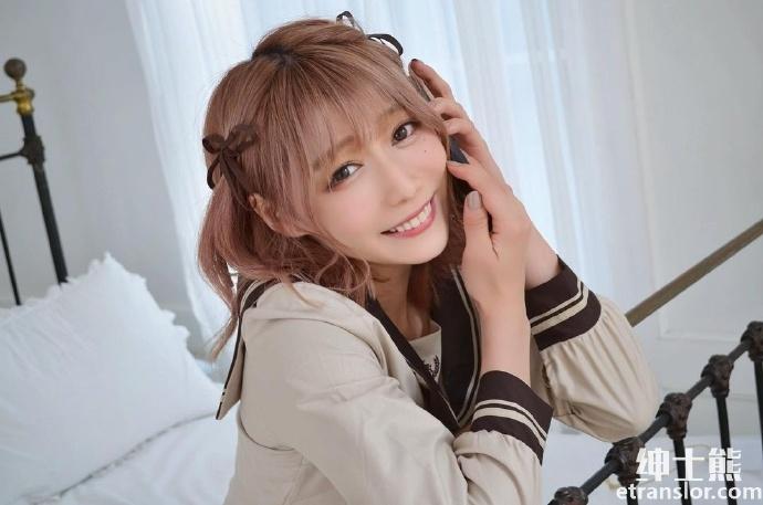 最新篠原みなみ写真温柔可人气质,笑容迷人的女友系正妹 养眼图片 第6张