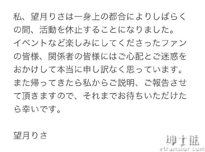 最新消息:SOD女子社员望月りさ(望月理沙)休业了 作品推荐 第1张