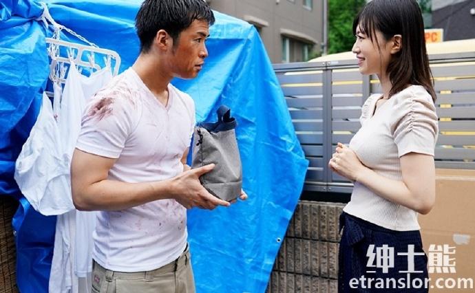 铃乃広香(铃乃广香)不满,出新作品JUL-460在儿子同学之间 雨后故事 第2张