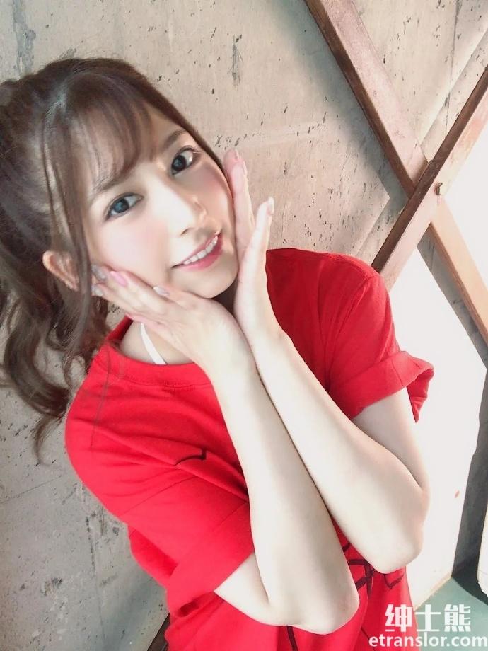 女友闺蜜是七ツ森りり(七森莉莉) SSIS-010带来新作品,别趁她不在 雨后故事 第6张