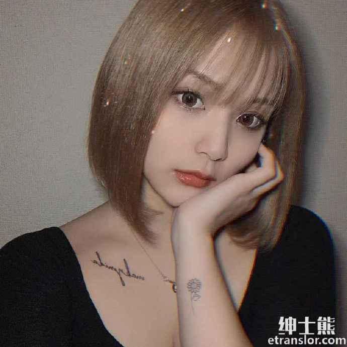 颜值高小个子女孩高木美佑最近写真展示 网络美女 第9张