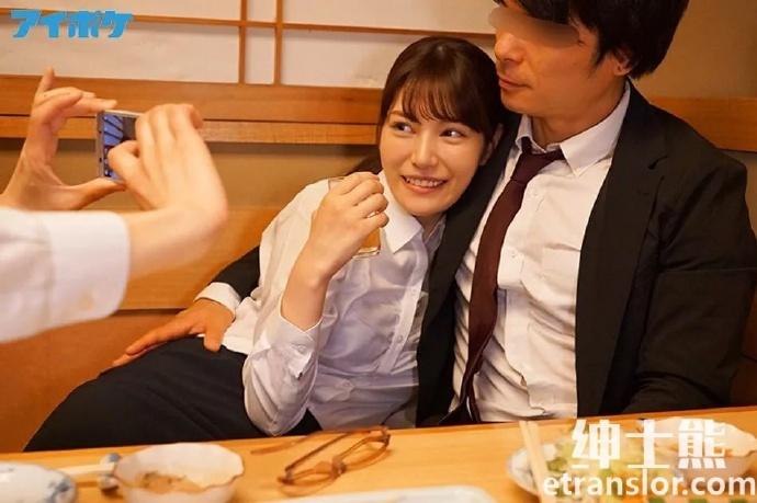 枫カレン(枫花恋)在新作品中IPX-627遭到未婚夫哥哥的爱护 作品推荐 第2张