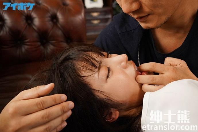 枫カレン(枫花恋)在新作品中IPX-627遭到未婚夫哥哥的爱护 作品推荐 第5张