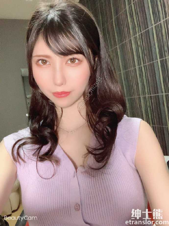 卑微弟弟与高傲大嫂蓝芽みずき(蓝芽水月)作品MIDE-906出现剧情大反转 作品推荐 第3张