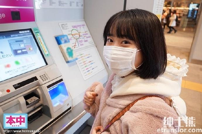 疫情害她没生意做 短发清纯妹安达千鹤作品HND-958 雨后故事 第2张