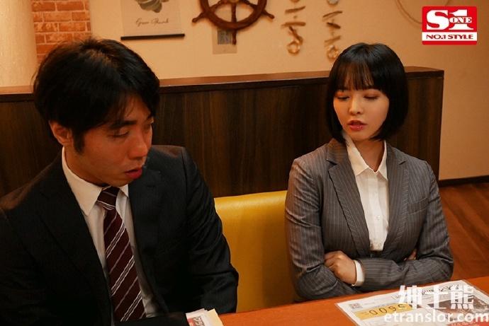 短发女上司三宫つばき(三宫椿)在这部夜店作品中SSIS-032