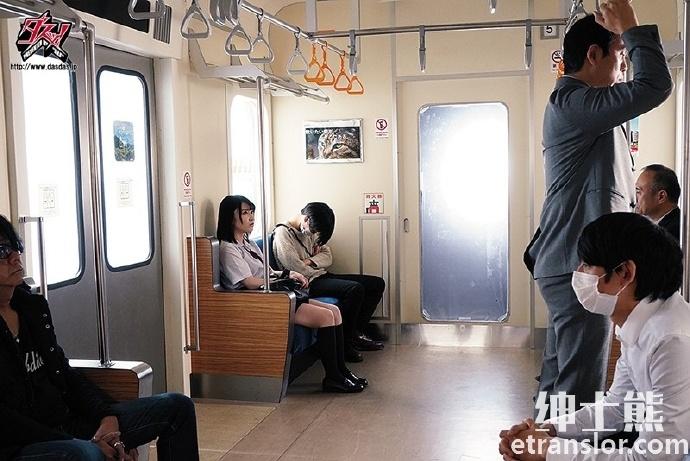 又是电车主题堀北わん(堀北湾)新作品DASD-826剧情反转 雨后故事 第1张