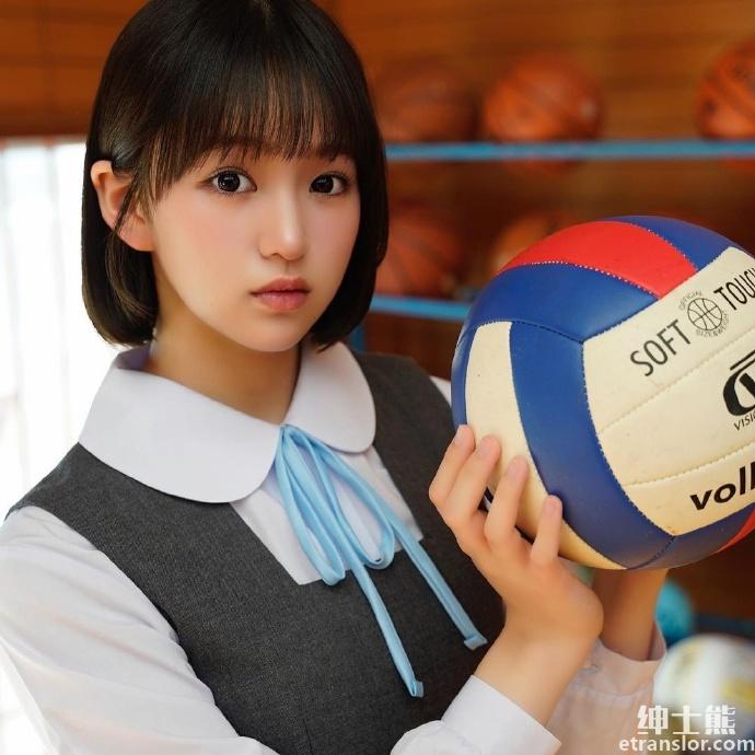 放学后体育馆相见的牧浦乙葵与排球的渊源 网络美女 第4张