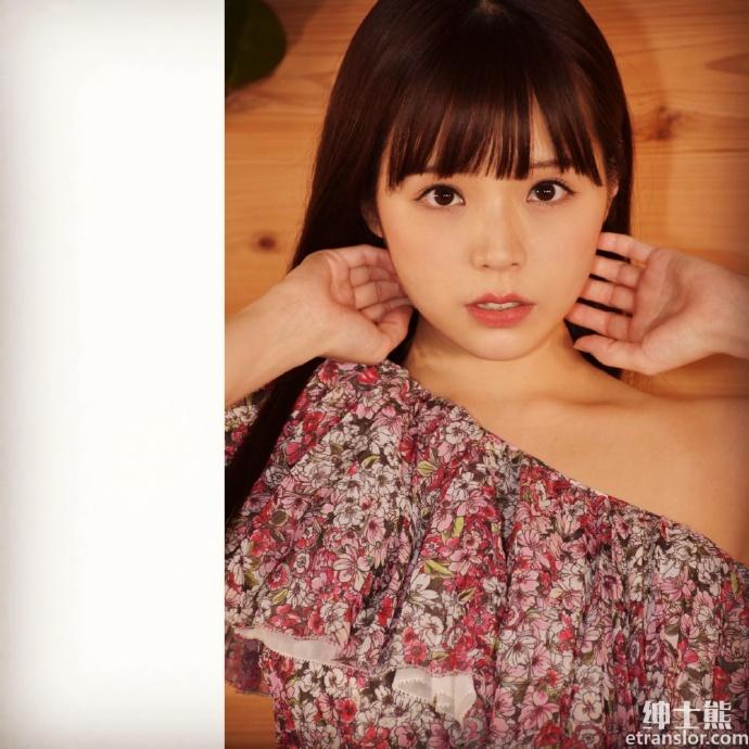 赛车女王川村那月最近新推出写真 养眼图片 第22张