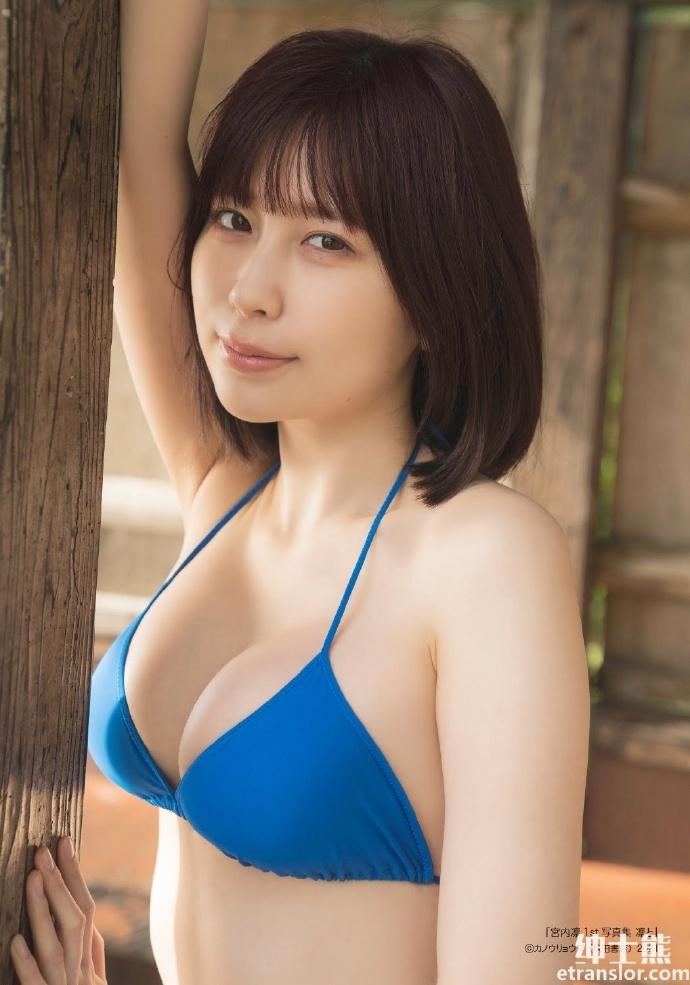 又一位女团成员宫内凛推出个人写真作品 养眼图片 第9张