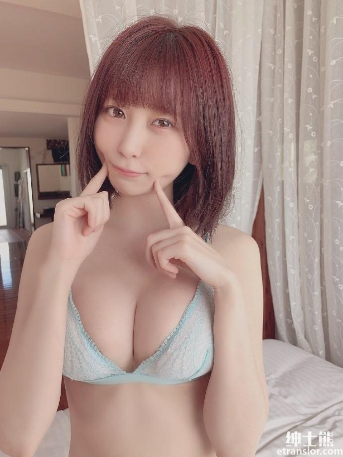 又一位女团成员宫内凛推出个人写真作品 养眼图片 第12张