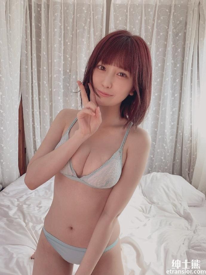又一位女团成员宫内凛推出个人写真作品 养眼图片 第15张